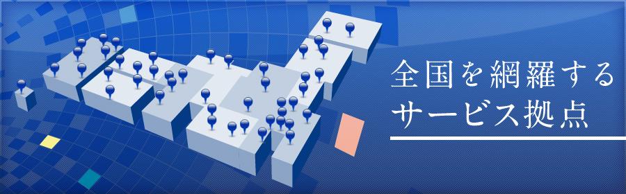 Slide image img_slide5.jpg